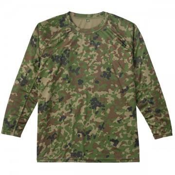 クールナイス長袖Tシャツ520.新迷彩