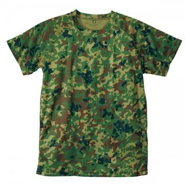 クールナイス半袖Tシャツ520.新迷彩
