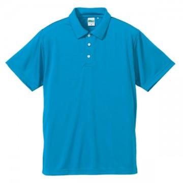 ドライシルキータッチポロシャツ538.ターコイズブルー