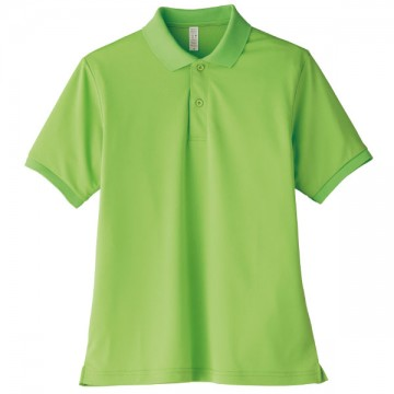 【SALE】ベーシックドライポロシャツ54.ライムグリーン
