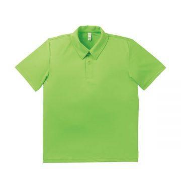 ドライポロシャツ 54.ライムグリーン