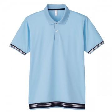 裾ラインリブポロシャツ6.サックス