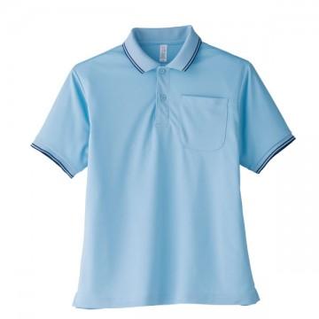 ライン入りベーシックドライポロシャツ6.サックス(ネイビー)