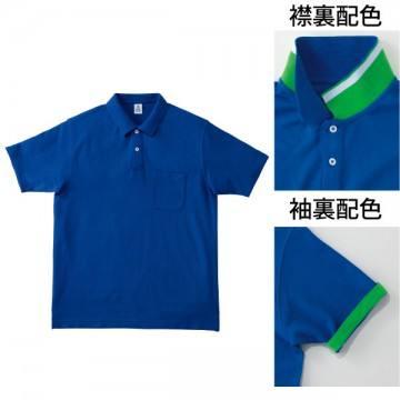 2WAYカラーポロシャツ7.ロイヤルブルー