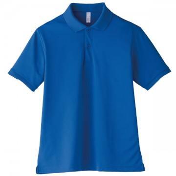 【SALE】ベーシックドライポロシャツ7.ロイヤルブルー