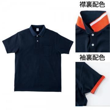 2WAYカラーポロシャツ8.ネイビー