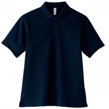 【SALE】ベーシックドライポロシャツ8.ネイビー