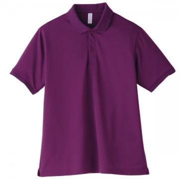 【SALE】ベーシックドライポロシャツ84.ディープパープル