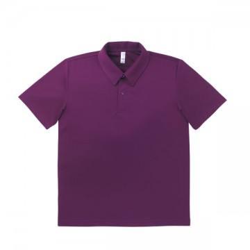ドライポロシャツ 84.ディープパープル
