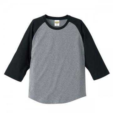 ラグラン3/4スリーブTシャツ8802.ヘザーグレー×ブラック