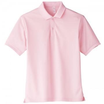 【SALE】ベーシックドライポロシャツ9.ライトピンク
