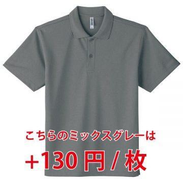 ドライポロシャツ901.ミックグレー
