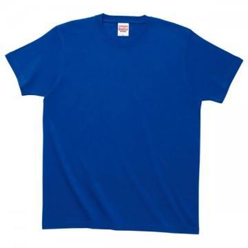 ハイグレードTシャツ032.ロイヤルブルー