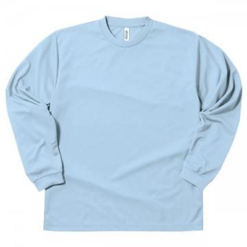 ドライロングスリーブTシャツ133.ライトブルー