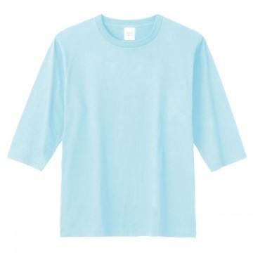 5分袖Tシャツ133.ライトブルー