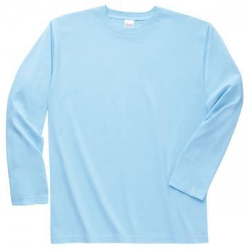 ロングスリーブTシャツ133.ライトブルー