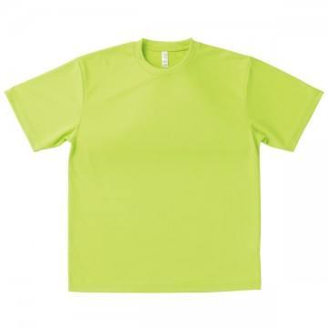 ドライTシャツ21.ライトグリーン