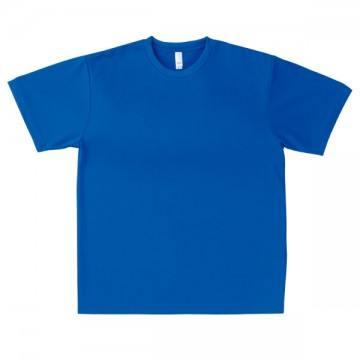 ドライTシャツ7.ロイヤルブルー