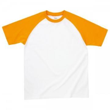 プリントスターラグランTシャツ730.ホワイト×ゴールドイエロー