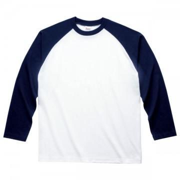 ラグラン長袖Tシャツ731.ホワイト×ネイビー