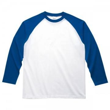 ラグラン長袖Tシャツ732.ホワイト×ロイヤルブルー