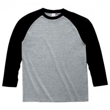 ラグラン長袖Tシャツ805.杢グレー×ブラック