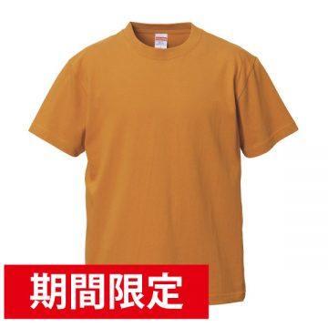 ハイクオリティーTシャツ043.キャメル