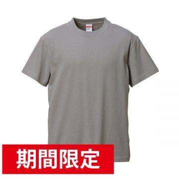 ハイクオリティーTシャツ187.ストーングレー