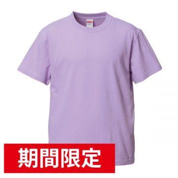 ハイクオリティーTシャツ494.ライトパープル