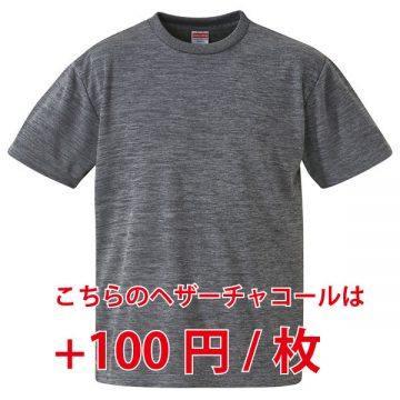 4.1オンスドライアスレチックTシャツ598.ヘザーチャコール