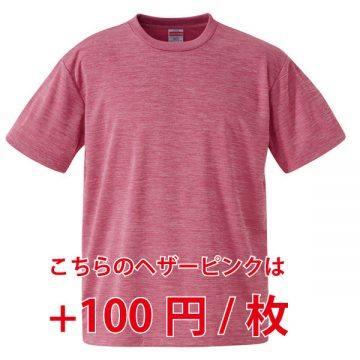 4.1オンスドライアスレチックTシャツ718.ヘザーピンク