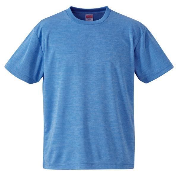 ドライアスレチックTシャツ5900ヘザーブルー