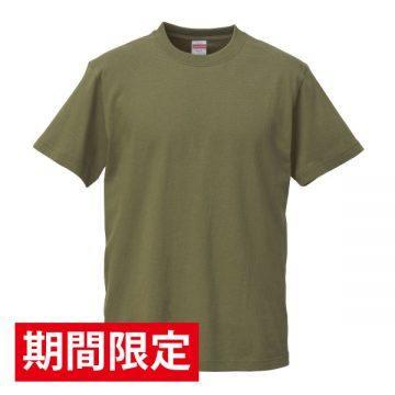ハイクオリティーTシャツ739.ライトオリーブ