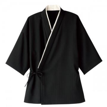 作務衣(上衣)16.ブラック