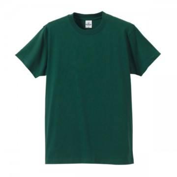 プロモーションTシャツ497.アイビーグリーン