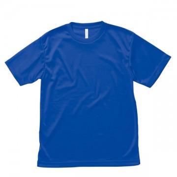 【SALE】ライトドライTシャツ7.ロイヤルブルー