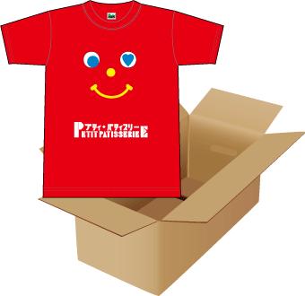 Tシャツ発送イメージ