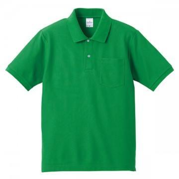 【SALE】ハイブリッドポロシャツ025.ブライトグリーン