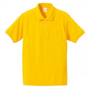ハイブリッドポロシャツ190.カナリアイエロー