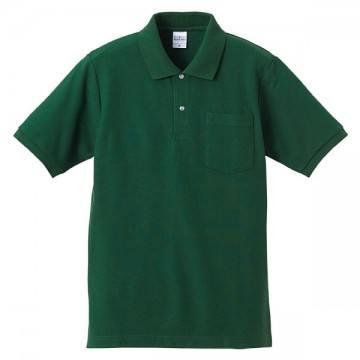 ハイブリッドポロシャツ489.ブリティシュグリーン