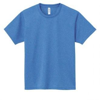 グリマー ドライTシャツ301ミックスブルー