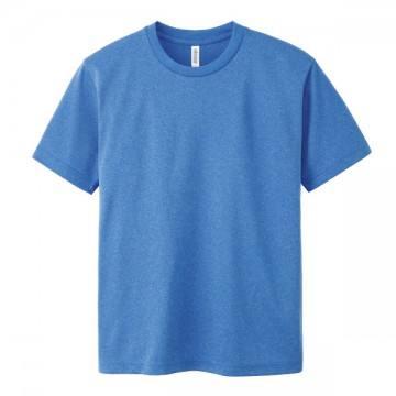 ドライTシャツ902.ミックスブルー