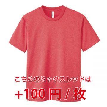 ドライTシャツ903.ミックスレッド