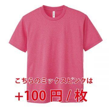 ドライTシャツ904.ミックスピンク