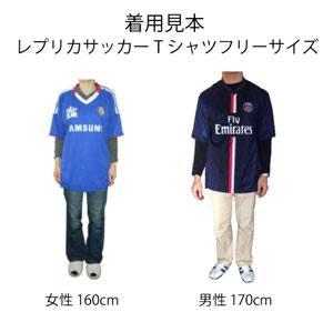 サッカーTシャツ着用見本