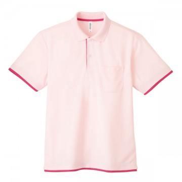 4.4オンスドライレイヤードポロシャツ665.ライトピンク×ホットピンク