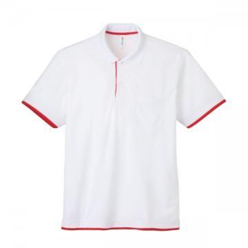 4.4オンスドライレイヤードポロシャツ710.ホワイト×レッド