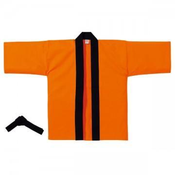ハッピ064.オレンジ