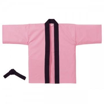 ハッピ066.ピンク