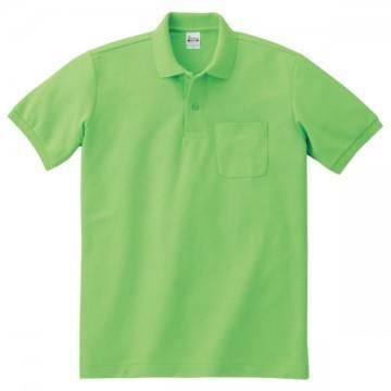 T/Cポロシャツ(ポケット有り)155.ライム